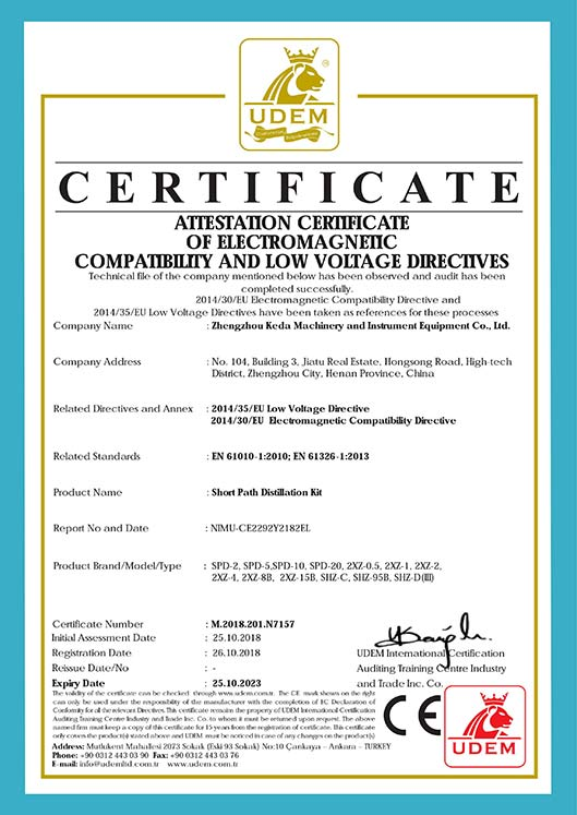 Short path distillation CE certificate