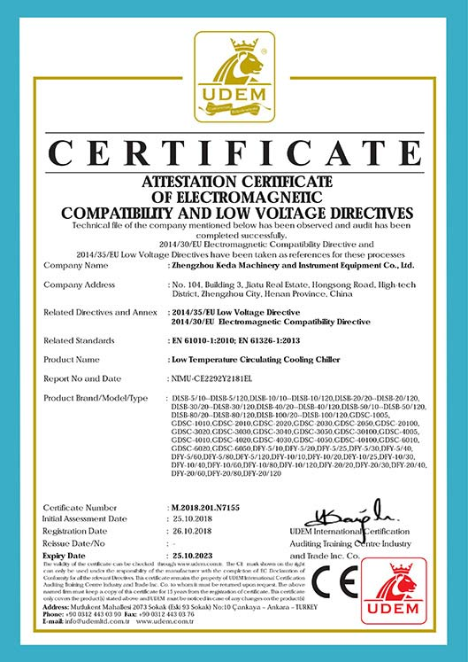 Cryogenic coolant circulation pump CE certificate