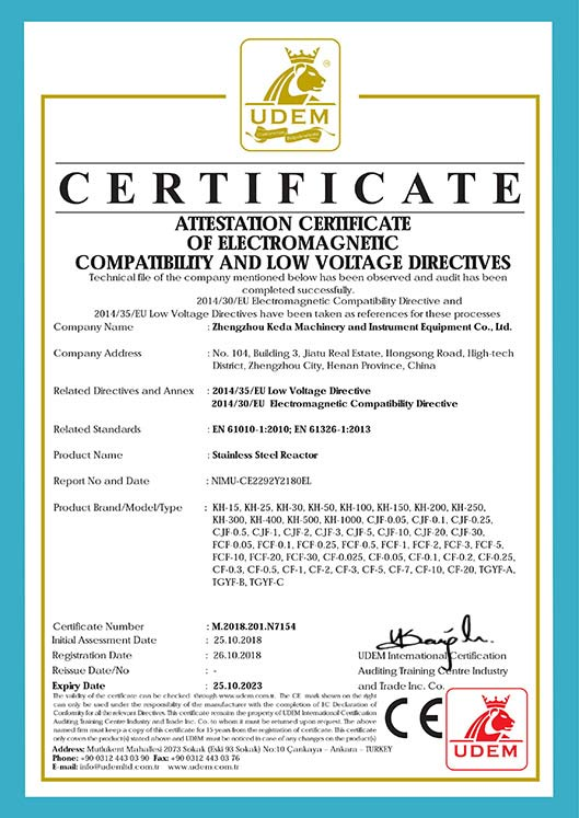 Stainless steel reactor CE certificate