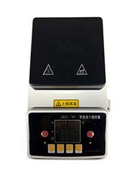 <b>Magnetic hot stirrer</b>