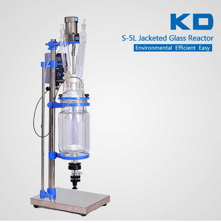 5l jacketed glass reactor